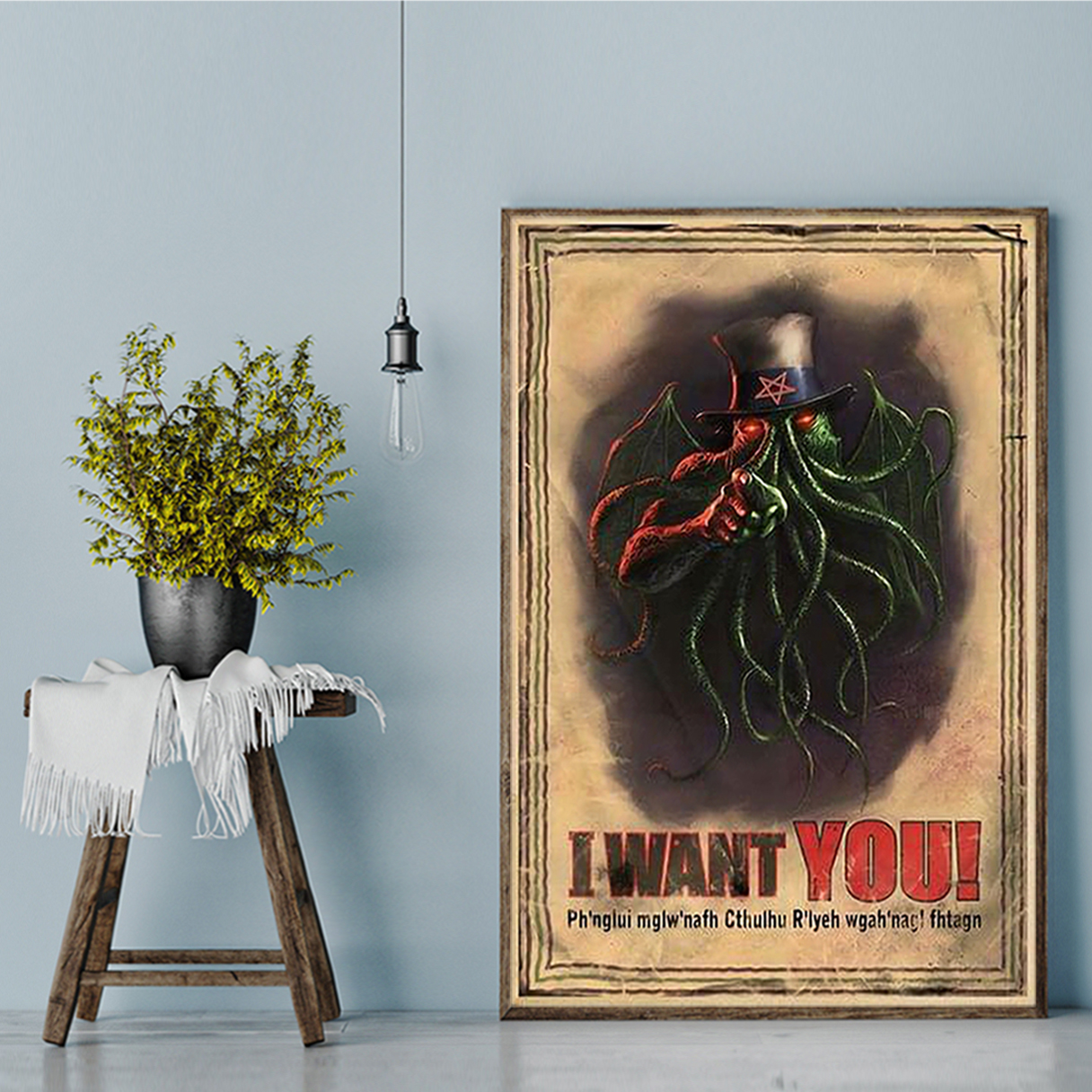 Cthulhu I want you poster A1