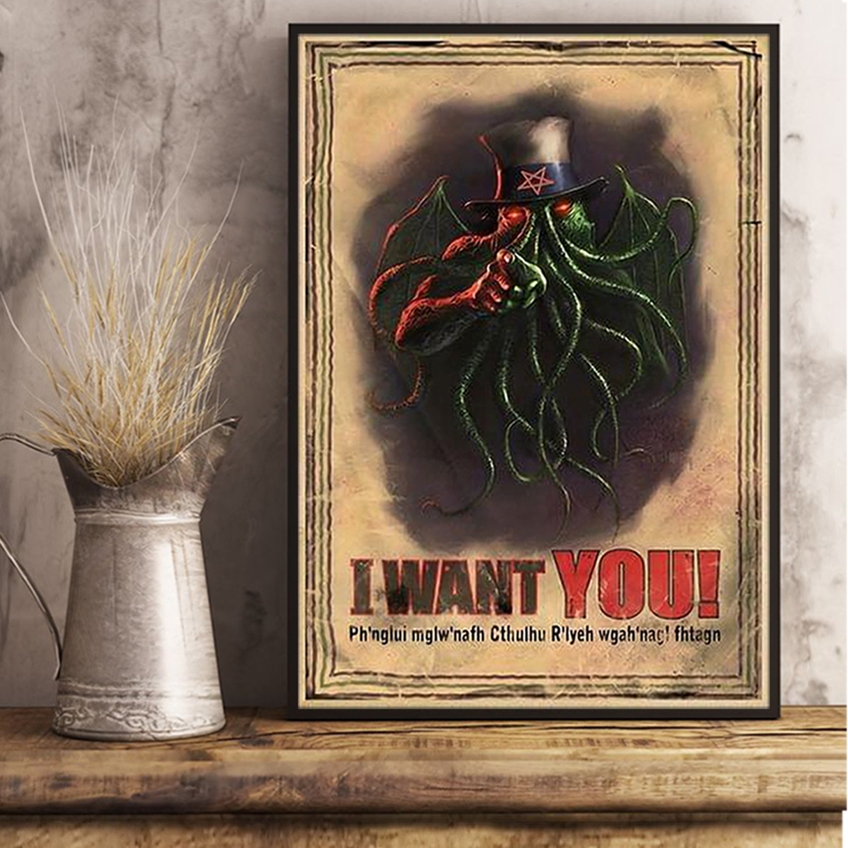 Cthulhu I want you poster A2