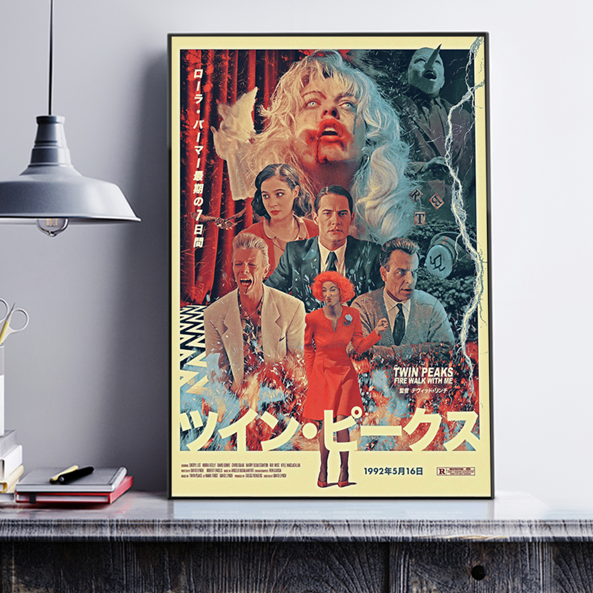 Twin peaks fire walk with me poster A3